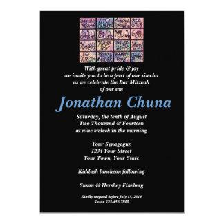 Invitación de Mitzvah de la barra - frases