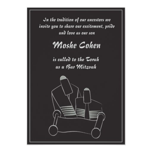 Invitación de Mitzvah de la barra - lectura del Invitación 12,7 X 17,8 Cm