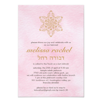 Invitación de Mitzvah del palo de Melissa