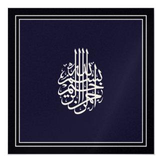 Invitación de oro negra islámica del boda del