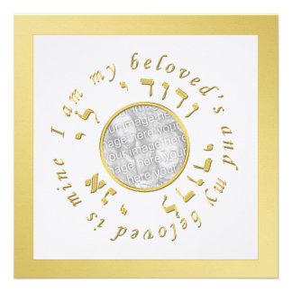 Invitación del boda judío en tonos del oro y de la