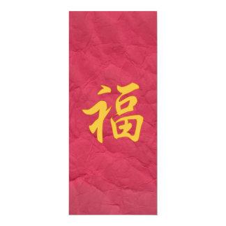 Invitación del carácter chino de la buena fortuna