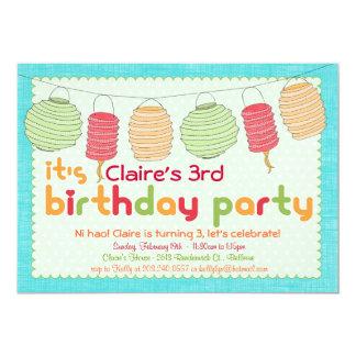 Invitación del fiesta de la linterna de papel