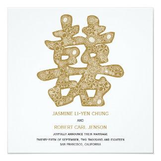 Invitación doble china del boda del logotipo de la