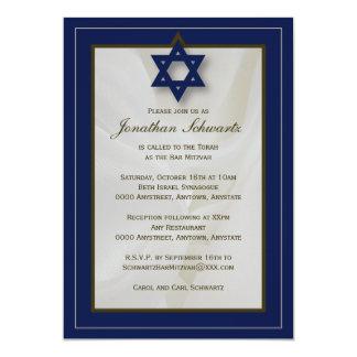 Invitación elegante de Mitzvah de la barra de la