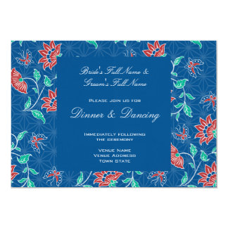 Invitación floral de la recepción nupcial del invitación 12,7 x 17,8 cm