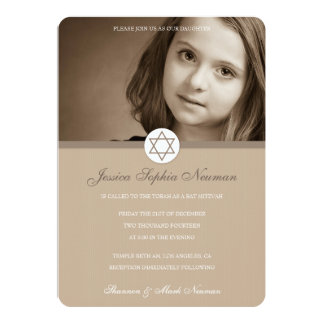Invitación francesa de la foto de Mitzvah de la