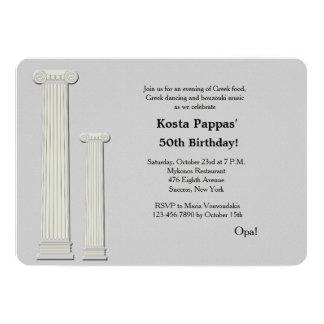Invitación griega de las columnas