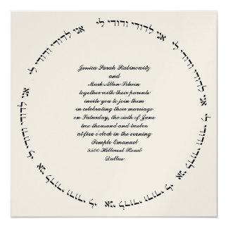 Invitación hebrea del boda judío