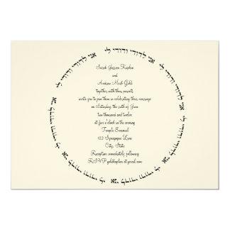 Invitación hebrea del boda judío de L'Dodi del Ani