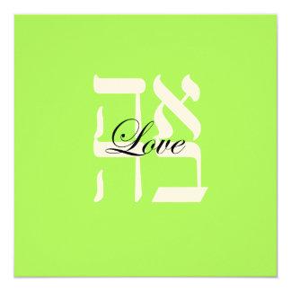 Invitación hebrea judía del boda del amor