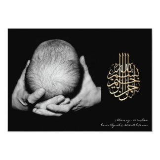 Invitación islámica de la invitación de la foto