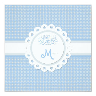 Invitación islámica del bebé del bismillah del