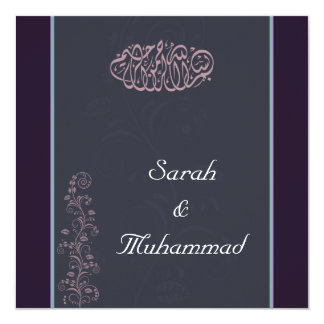 Invitación islámica del boda del Islam de la flor