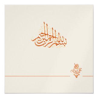 Invitación islámica real de oro Bismillah del boda