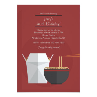 Invitación oriental de la comida