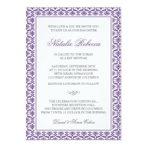 Invitación púrpura elegante de Mitzvah del palo