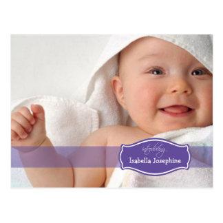 Invitación (púrpura) simplemente elegante del postal
