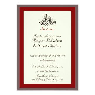 Invitación roja del bismillah del compromiso del invitación 12,7 x 17,8 cm