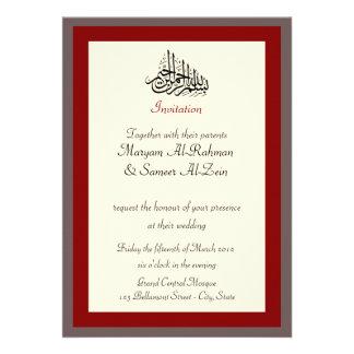 Invitación roja del bismillah del compromiso del b