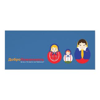 Invitación rusa de la adopción - Matroyshka