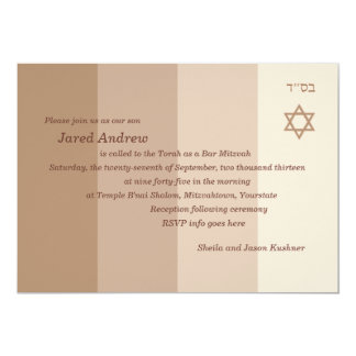 Invitación tonal de Mitzvah de la barra de arena Invitación 12,7 X 17,8 Cm