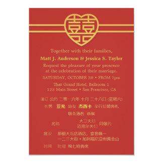 """Invitaciones chinas del boda de la felicidad invitación 5"""" x 7"""""""