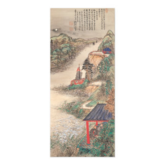 """Invitaciones japonesas del personalizado del arte invitación 4"""" x 9.25"""""""