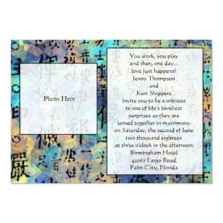 """Invitaciones veteadas azul del boda del kanji invitación 5"""" x 7"""""""