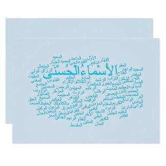 Invitation card+envelope: 99 Names of Allah Arabic