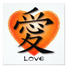 Invitation Chinese Symbol For Love On Sunset Heart