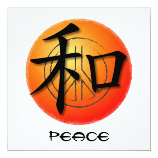 Invitation Chinese Symbol For Peace Sunset Peace