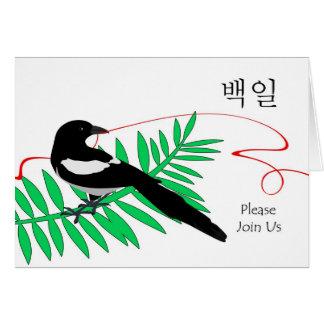 Invitation for 100th Day, Korean Baek-il, Magpie Greeting Card