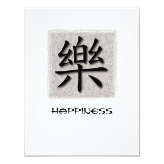 Invitations Chinese Happiness Symbol On Concrete