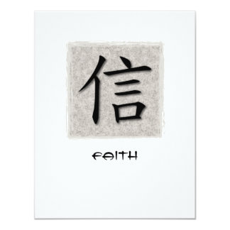 Invitations Chinese Symbol For Faith On Concrete