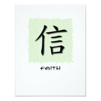 Invitations Chinese Symbol For Faith On Mat