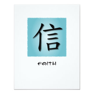 Invitations Chinese Symbol For Faith On Water