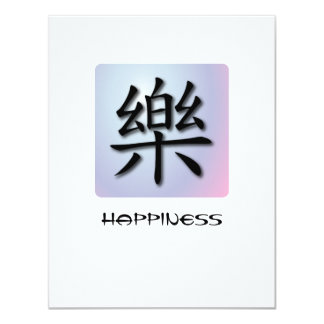 Invitations Chinese Symbol For Happiness On Sphere