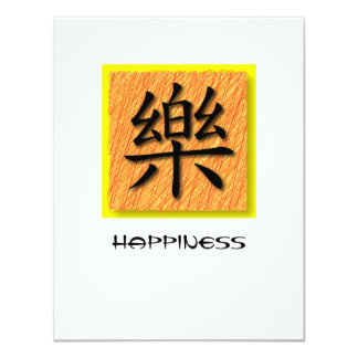 Invitations Chinese Symbol For Happiness On Sun