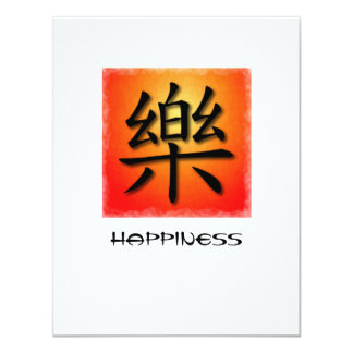 Invitations Chinese Symbol For Happiness On Sunset