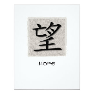 Invitations Chinese Symbol For Hope On Concrete