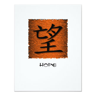 Invitations Chinese Symbol For Hope On Fire