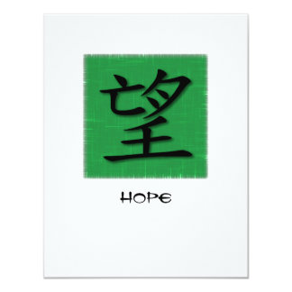 Invitations Chinese Symbol For Hope On Grass