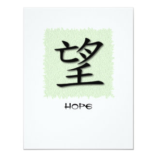 Invitations Chinese Symbol For Hope On Mat