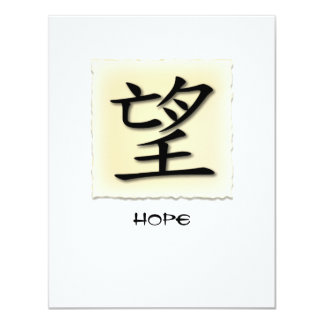 Invitations Chinese Symbol For Hope On Parchment