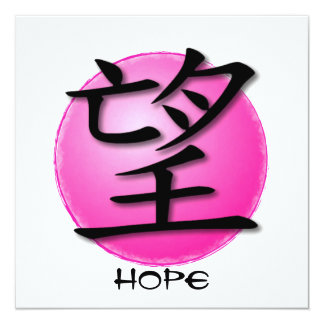 Invitations Chinese Symbol For Hope On Pink Orb