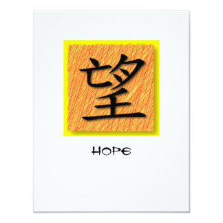 Invitations Chinese Symbol For Hope On Sun
