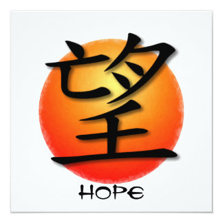 Invitations Chinese Symbol For Hope On Sunset Orb