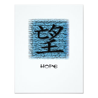 Invitations Chinese Symbol For Hope On Turquoise