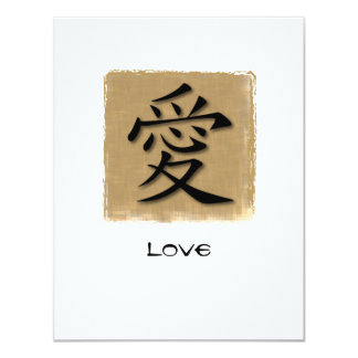 Invitations Chinese Symbol For Love On Bamboo